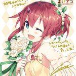 結婚祝い色紙_日々姫_500